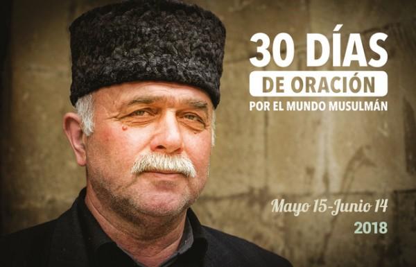 30 Days Spanish Cover